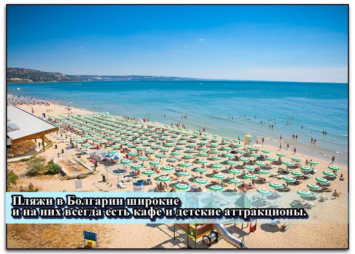 Срочная виза в Болгарию - в 2019 году, за сколько дней, можно ли сделать за 1 день