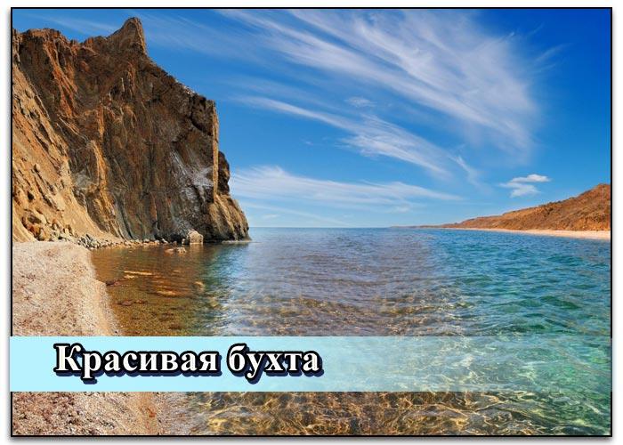 Крым погода в мае 2019 года, температуры воды в Крыму