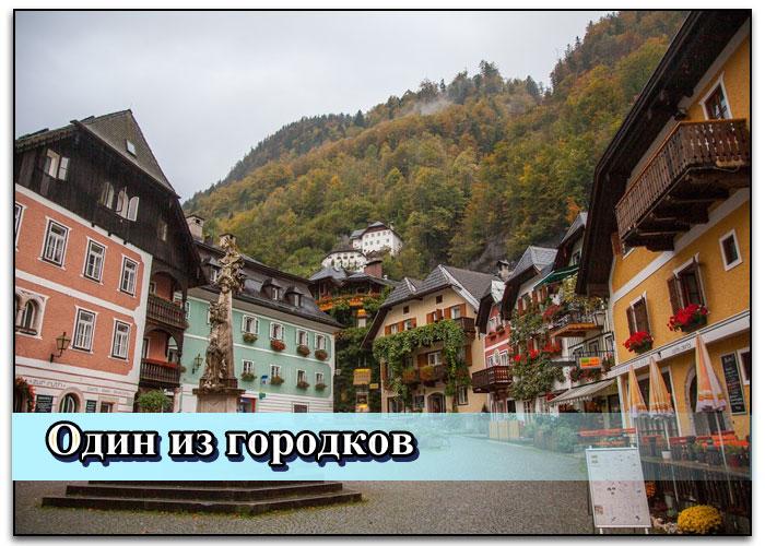 Как россиянину самостоятельно получить визу в Австрию в 2019 году